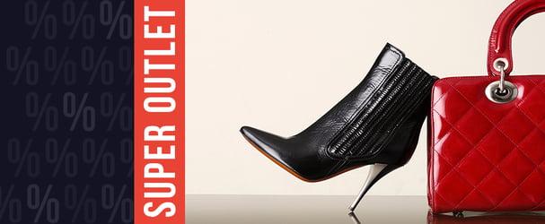 Суперстильне взуття і сумки на будь-який смак за вигідними цінами. Швидка доставка