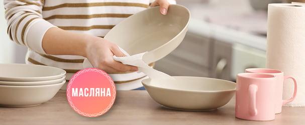 Столовий і кухонний посуд, кухонні аксесуари за суперцінами