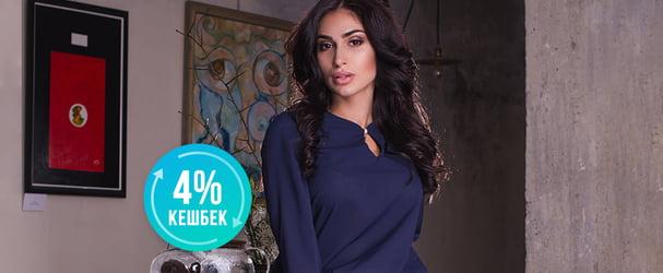 Доступні ціни на колекцію жіночного одягу