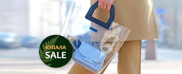 Суперцены на стильные сумки