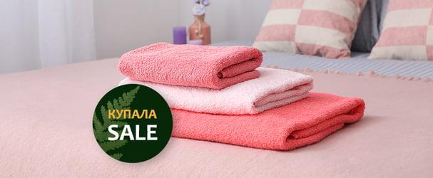 Махровые полотенца, покрывала по самым доступным ценам