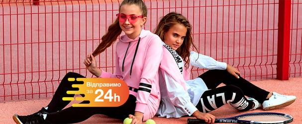 Детская одежда в casual стиле по классным ценам, Быстрая доставка