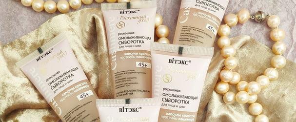 Білоруська косметика для догляду за обличчям, тілом та волоссям