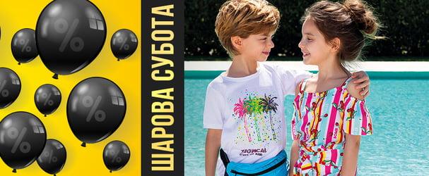 Розпродаж дитячого одягу casual з Італії