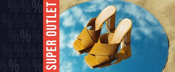 Класне взуття за приємними цінами: босоніжки, туфлі, кеди