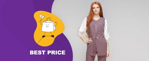 Блузи, спідниці, штани для стильних леді за приємними цінами