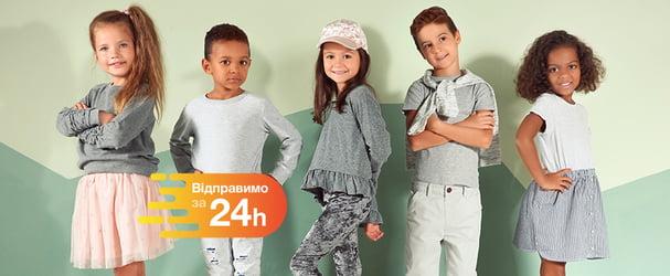 Дитячий одяг в стилі casual за класними цінами