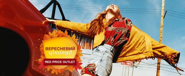 Быстрая доставка на модные бренды стильной одежды