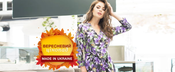 Доступные цены на коллекцию женственной одежды