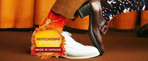 Розпродаж доступного взуття: туфлі, черевики, балетки, сліпони