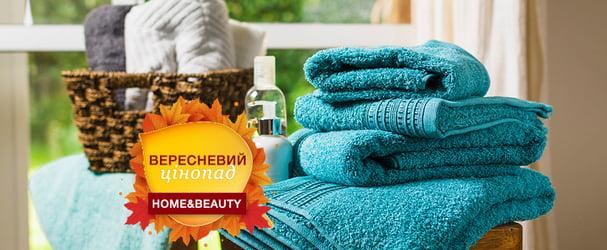 Махровые полотенца для всех и каждого