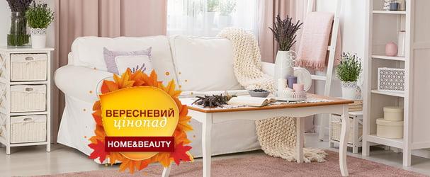 Текстиль для дома в стиле прованс: гардины, дорожки на стол, прихватки, салфетки