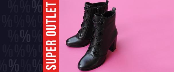 Суперрозпродаж яскравого взуття за суперцінами