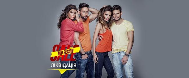 Ликвидация casual одежды турецкого бренда с суперскидками