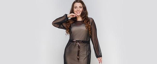 Большая распродажа стильных нарядов с быстрой доставкой