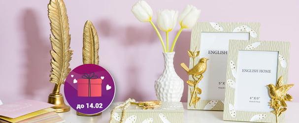 Качественные предметы домашнего интерьера по приятным ценам