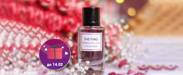 Первоклассная парфюмерия по мегадоступными ценам