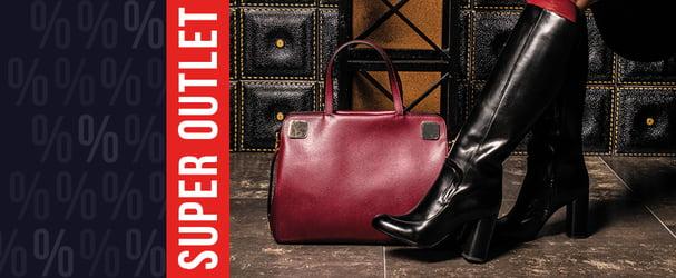 Распродажа стильной обуви и сумок от лучших европейских брендов