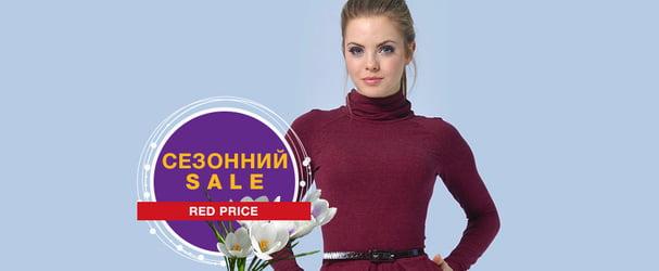 Большой выбор женственных платьев, туник и блуз по отличным ценам
