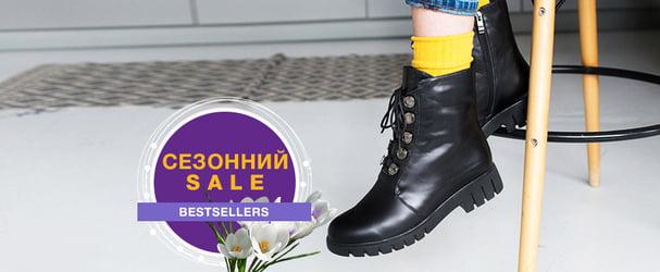 Новое поступление качественной сезонной обуви по суперценам
