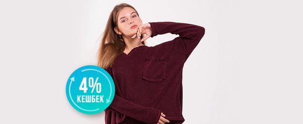 Суперзнижки на трендовий одяг авторського бренду