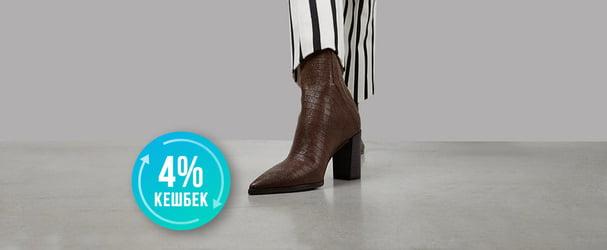 Распродажа кожаной обуви по сниженым ценам: ботинки, туфли, кроссовки, балетки