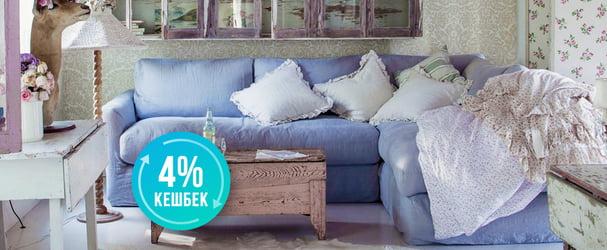 Текстиль для дому в стилі прованс за приємними цінами