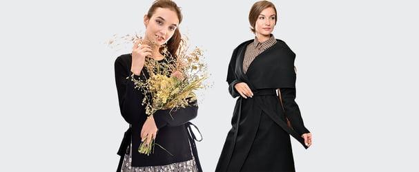 Красивые женственные платья, блузы, юбки, туники с отличными скидками