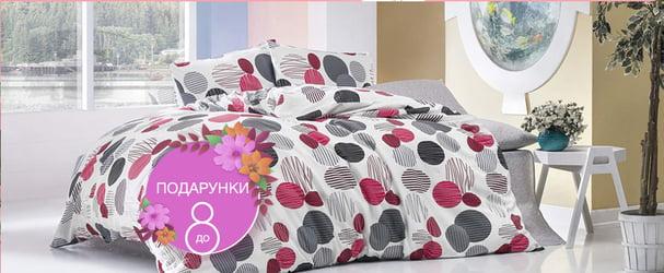 Качественный уютный домашний текстиль: одеяла, подушки, полотенца