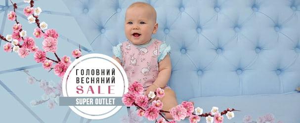 Отличные цены на повседневную одежду для самых маленьких
