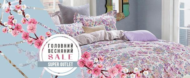 Постельное белье, полотенца и пледы украинского производителя