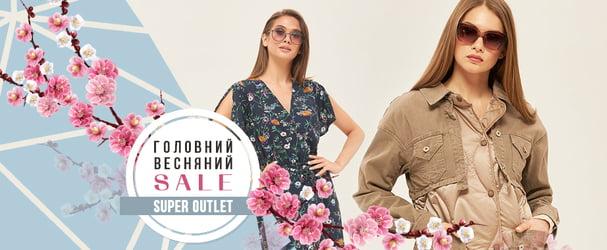 Коллекция стильной женственной верхней одежды от 42 до 62 размера
