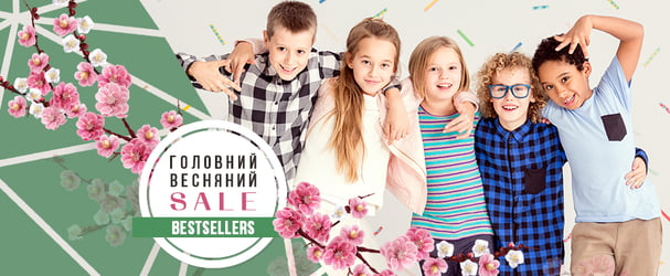 Распродажа трикотажа для детей от украинского производителя
