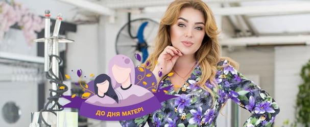 Яркие женские коллекции больших размеров от украинского производителя