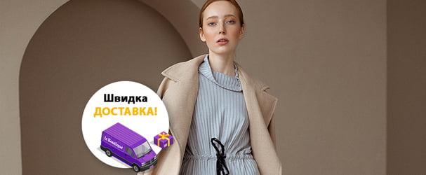 Модные брюки, платья, пальто, головные уборы от украинского дизайнера