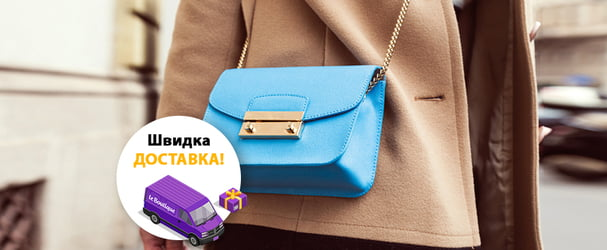 Распродажа стильных сумок, рюкзаков, портмоне по отличным ценам