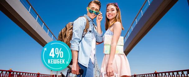 Распродажа одежды для всей семьи: спортивные костюмы, платья, брюки и многое другое