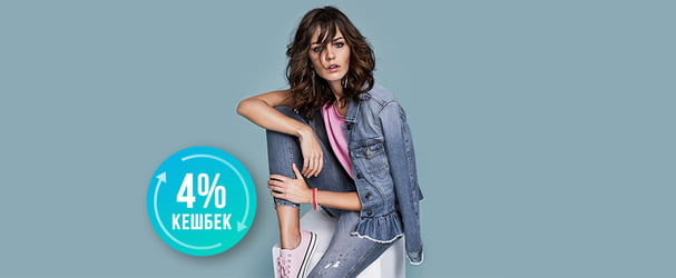 Розпродаж стильних колекцій жіночого одягу