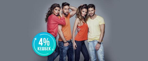 Стильные блузы, регланы, футболки, майки по самым низким ценам