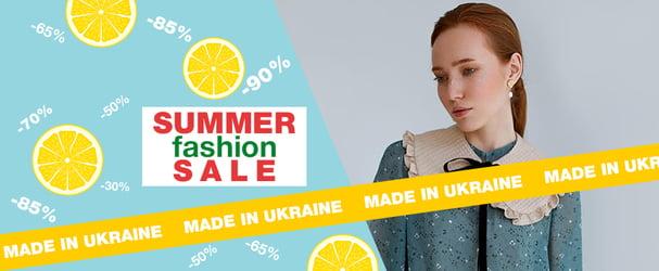 Модні штани, сукні, пальта, головні убори від українського дизайнера