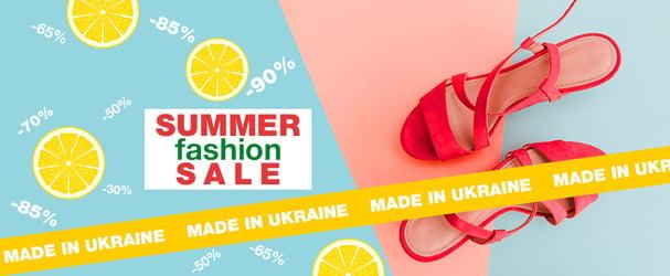 Ліквідація взуття українських брендів