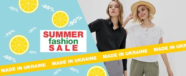 Розпродаж стильного жіночого одягу made in Ukraine
