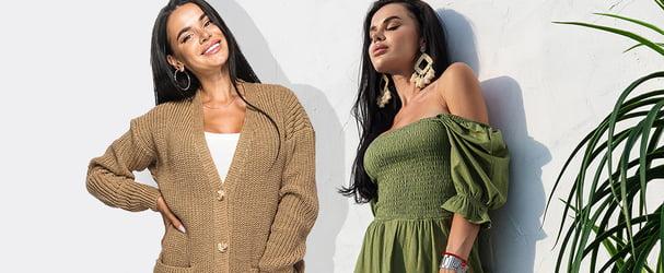 Колекція стильного жіночого одягу для будь-якого настрою