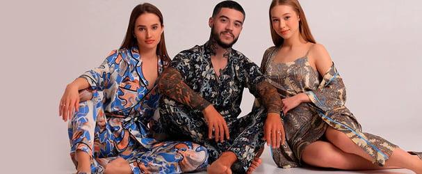 Распродажа красивой атласной одежды для дома и сна