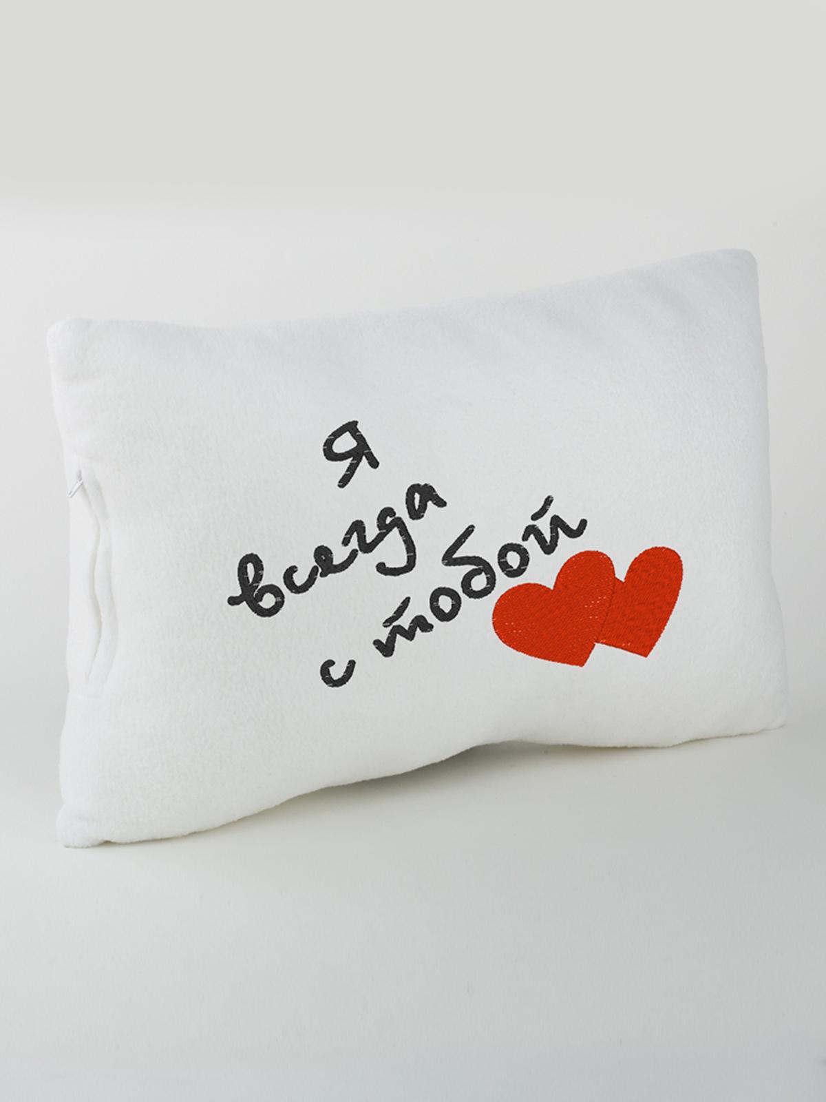 Картинки твое плечо моя любимая подушка