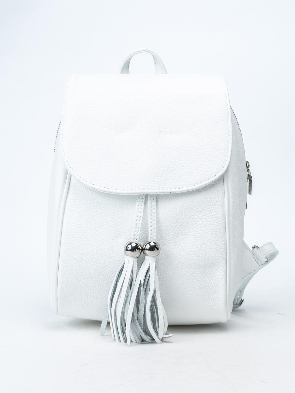 как признают картинка рюкзак белый более смелые