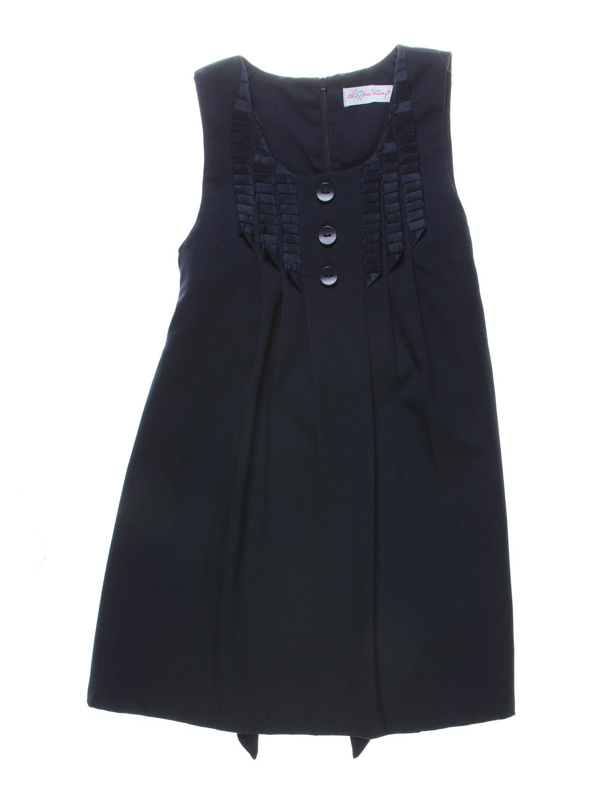 Сарафан темно-синий | 1231892