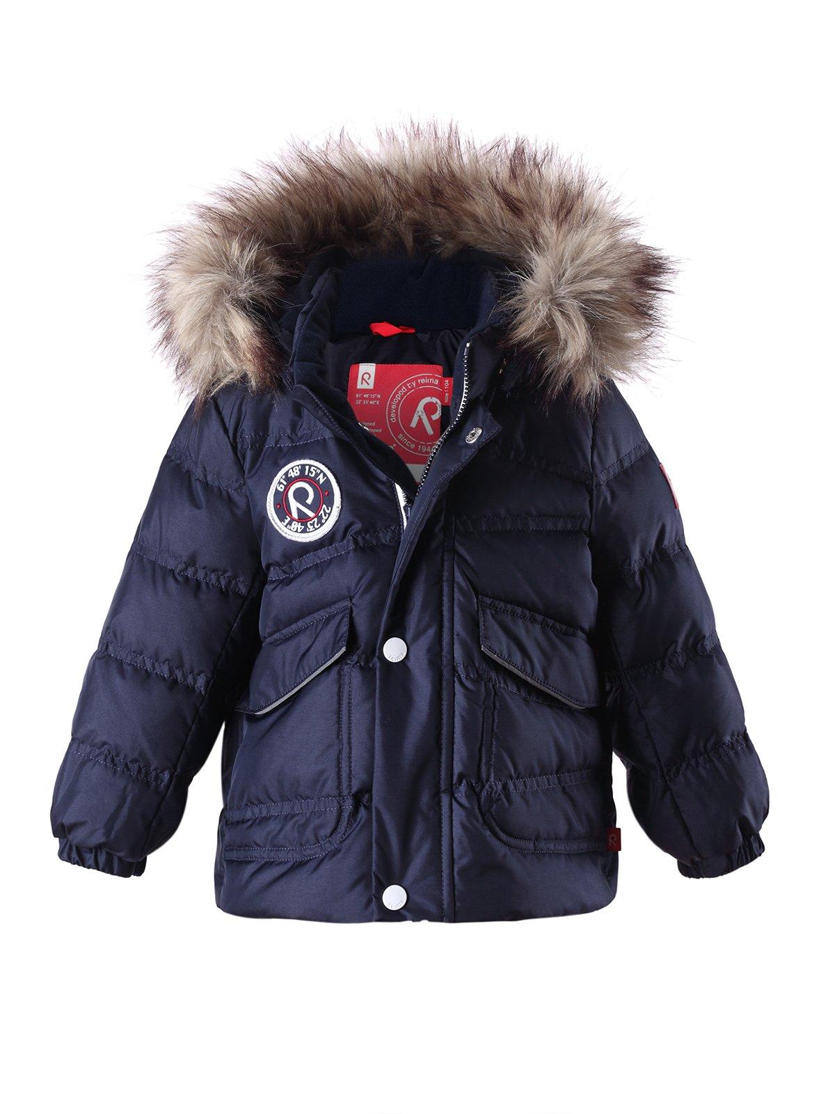 Куртка темно-синя | 1403314