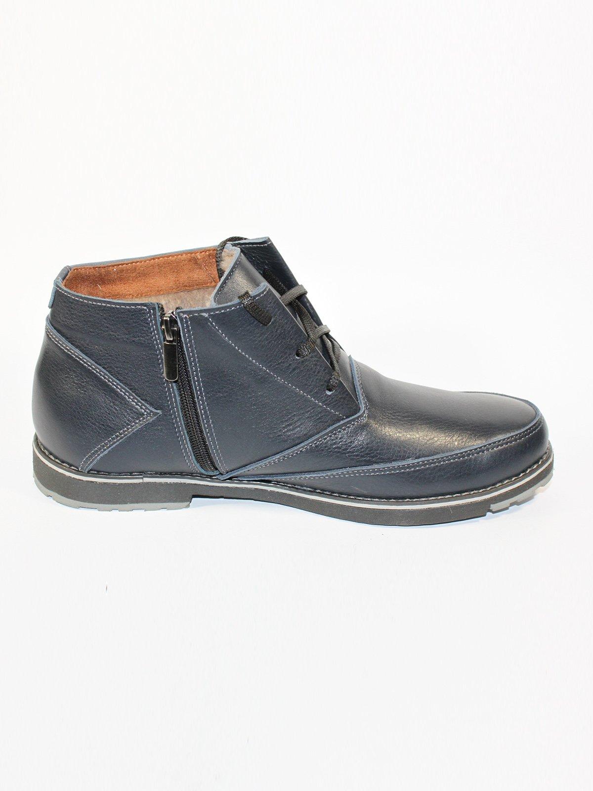 Ботинки темно-синие   1422092