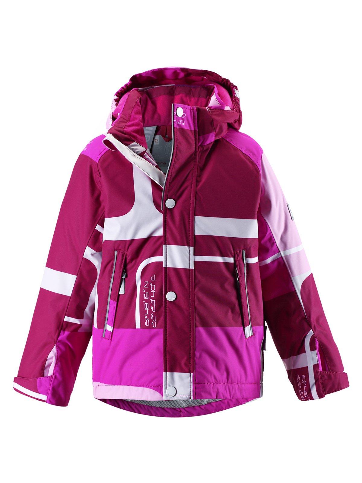 Куртка малиново-красная | 1422431